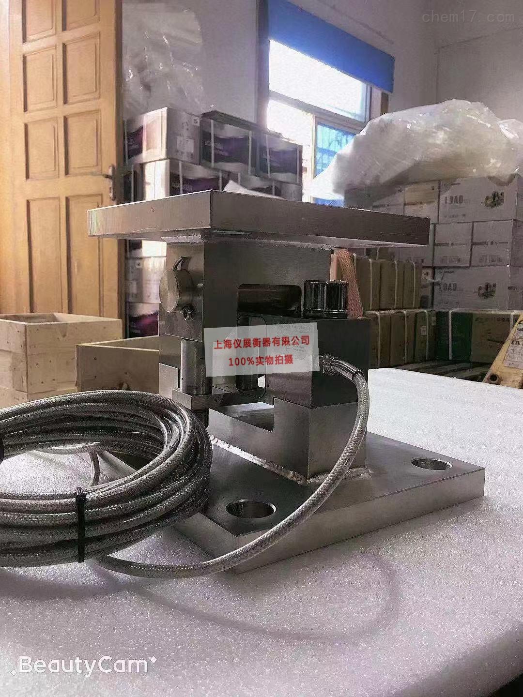 储料罐称重模块安装1000公斤1T传感器供应