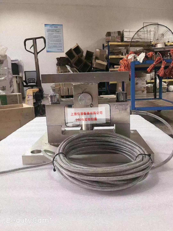 化工厂不锈钢称重模块 料仓称重系统价格