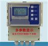 HT-1105A型壁挂式智能多参数水质检测仪