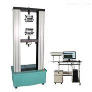 600KN不锈钢抗拉强度试验机生产厂家