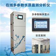 HT-1105B柜式多参数检测仪 在线水质分析仪