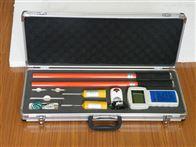 ZD9603G高压无线核相器
