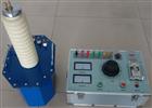 工频耐压试验装置5KVA/50KV