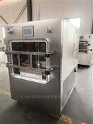 EGF冻干粉化妆品冷冻干燥机