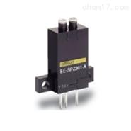 欧姆龙OMRON微型光电传感器报价