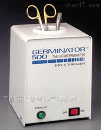 Roboz灭菌器DS-501 Germinator消毒器500