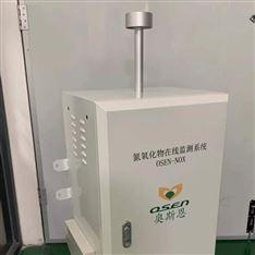 大气环境监测锅炉燃气荡漾化物在线监测设备