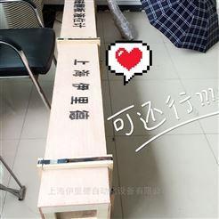 YK-UHZ上海伊里德磁翻板液位计