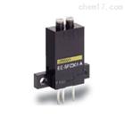 EE-SPZ-A日本欧姆龙OMRON微型光电传感器