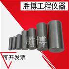可挠金属电线保护套管量规