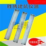 建筑密封材料流平性模具