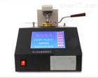 特价供应SDY305A全自动闪点测试仪