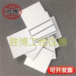 建筑密封材料铝合金基材