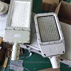 250WLED防爆路灯配8米灯杆化工厂防爆灯