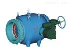 LT742X型液控活塞式流量调节阀