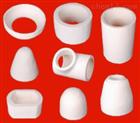 SUTE硅酸铝异型制品