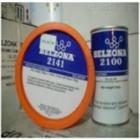 Belzona5851(HA-阻透层)修补剂