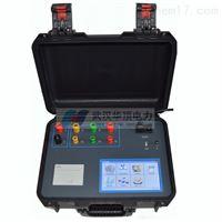 HDZC-III三相变压器短路阻抗测试仪电力计量用