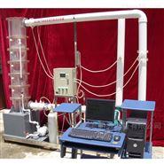筛板塔气体吸收实验设备环境工程实训设备
