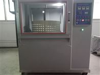 德国技术/盐水浸泡试验机/出口产品
