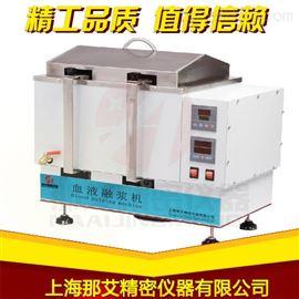NAI-RYJ-4寧夏血漿融化儀價格