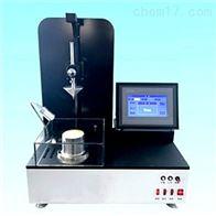 石油产品全自动锥入度测定器SYS-269E