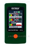 美國艾世科EXTECH電磁場測量儀