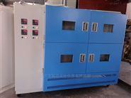 科迈KM-GDX-168小型断路器标准长延时试验箱