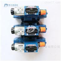 电液换向阀4WEH16D72/6EG24N9ETS2K4/B10