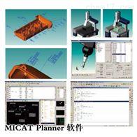 MiCAT PlannerMiCAT Planner 制作自动测量程序的软件