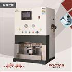 织物高耐水度试验机