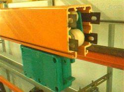 HFP-4-10/50安全滑触线大量销售