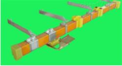 GAS/J-3-80导管型安全滑触线大量销售