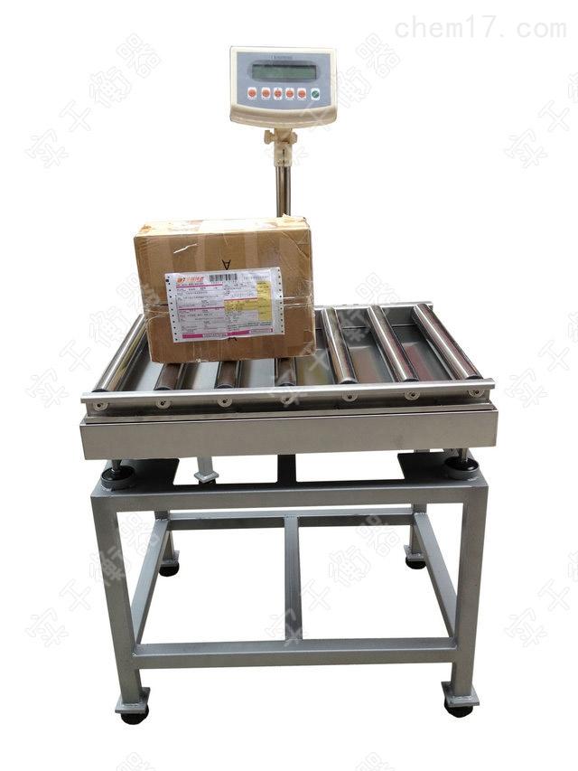 供应高精度无动力滚筒电子秤厂家定制