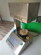 实验室红外快速水分测定仪