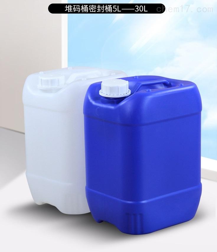30L堆码桶 30升吹塑蓝色化工方桶