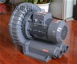 蒸汽循环耐高温风机