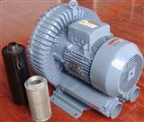 RB-022环形鼓风机/环形旋涡气泵