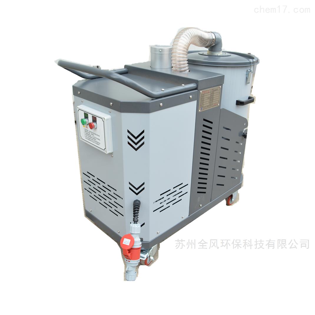 DH4000工业移动吸尘器