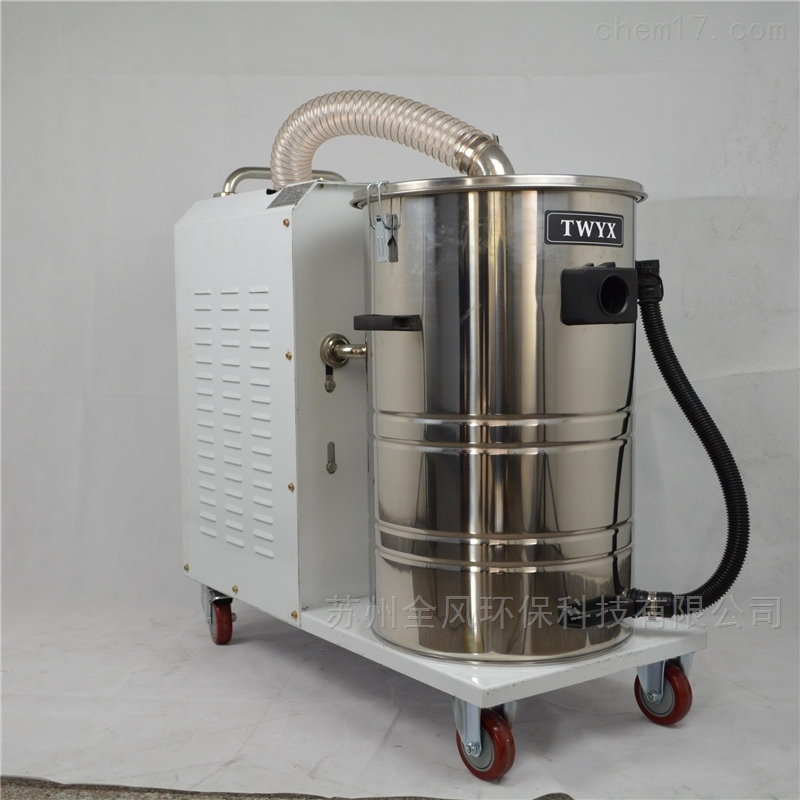 DL1500工厂车间移动粉尘集尘器