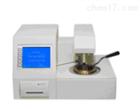 优质供应ZF-KS-3开口闪点自动测定仪
