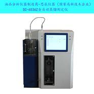 山东智能蒸馏测定仪价格