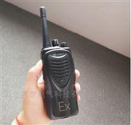 BDJ301化工厂专用防爆对讲机