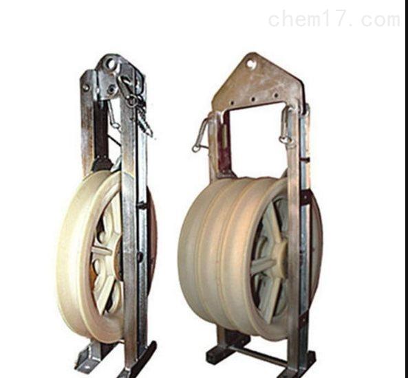 SH1-660100单轮大直径放线滑车厂家