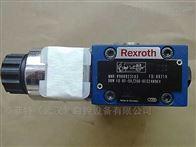 rexroth電磁溢流閥優點