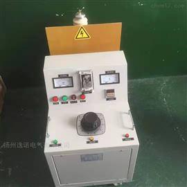 YN-GPNY高压耐压试验仪50KV/5KVA可定做
