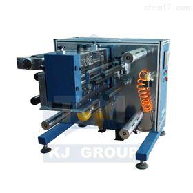 MSK-520-L 自动裁片机
