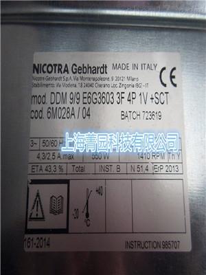888-探讨ADM1120尼科达NICOTRA风机