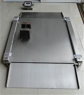 宁波2吨不锈钢地磅 带斜坡电子磅秤