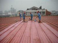 彩钢瓦专用修复喷涂漆适用范围
